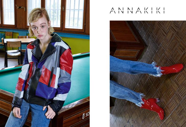 Anticàmera Anakiki Lumaca Milan 01